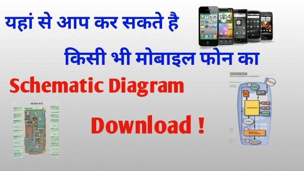 How To Download Mobile Pcb Schematic Diagram Service Manual