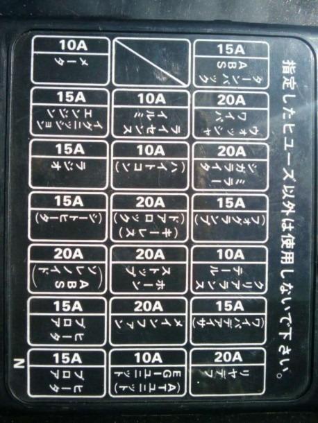1997 Subaru Exhaust Diagram